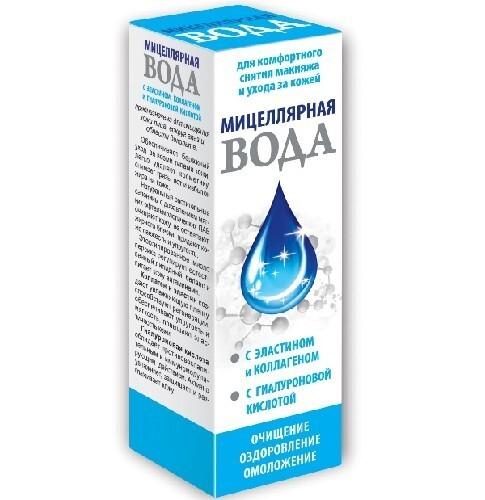 Купить Мицеллярная вода с эластином коллагеном и гиалуроновой кислотой 100мл цена
