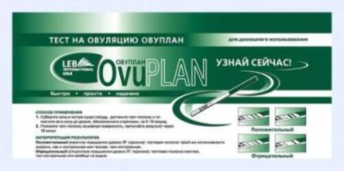 Купить Тест на овуляцию ovuplan цена