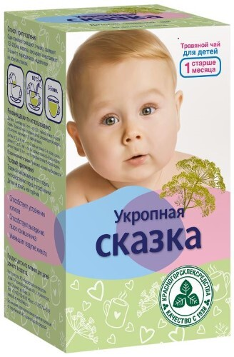 Купить Укропная сказка чай детский травяной 1,5 n20 ф/пак цена