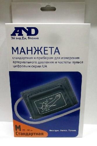Купить Манжета стандартная ua slimfit m/22-32см цена