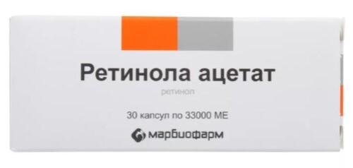 Купить РЕТИНОЛА АЦЕТАТ 33000МЕ N30 КАПС/МАРБИОФАРМ цена