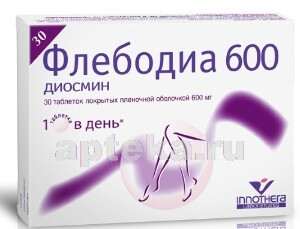 Флебодиа 600 0,6 n30 табл п/плен/оболоч