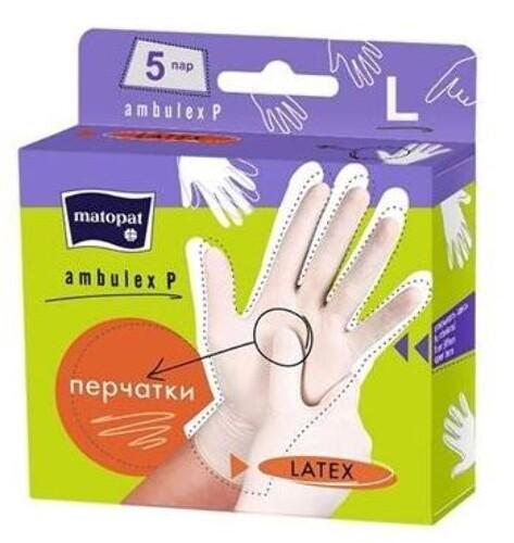 Купить Перчатки смотровые ambulex p латексные нестерильные неопудренные l n5 пар цена