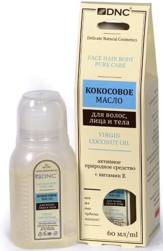 Купить Масло косметическое кокосовое 60мл цена