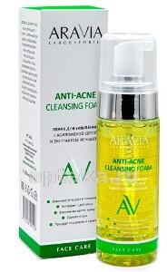 Купить Пенка для умывания с коллоидной серой и экстрактом женьшеня anti-acne cleansing foam 150мл цена