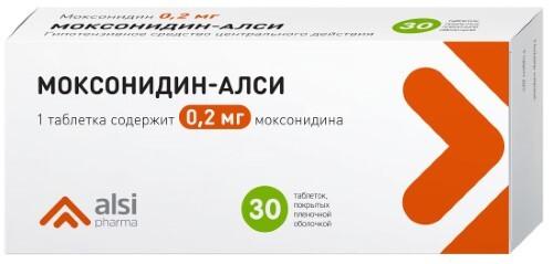 Купить МОКСОНИДИН-АЛСИ 0,2МГ N30 ТАБЛ П/ПЛЕН/ОБОЛОЧ цена