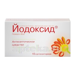 ЙОДОКСИД 0,2 N10 СУПП ВАГ