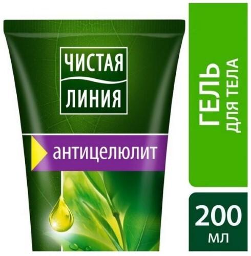 Купить Гель для тела антицеллюлит 200 мл цена