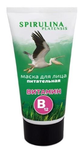 Купить Спирулина-фитосила маска для лица питательная с витамином в12 150мл цена