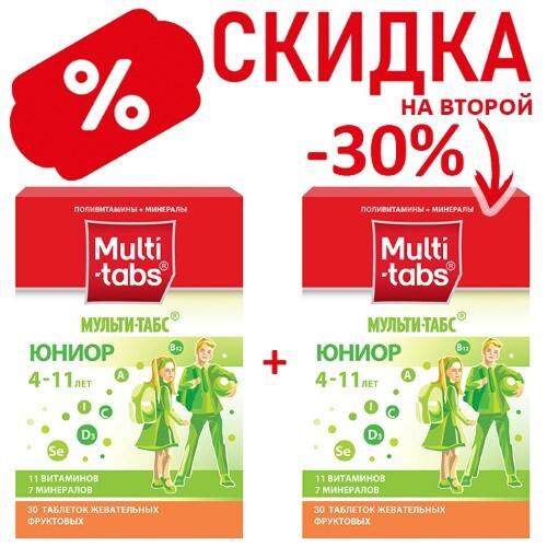 Купить Набор мульти-табс юниор n30 жев табл /фруктов/ закажи со скидкой 30% на второй товар цена