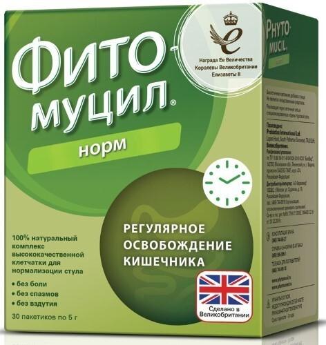 Набор ФИТОМУЦИЛ НОРМ N30 ПАК - 2 упаковки со скидкой 200 рублей