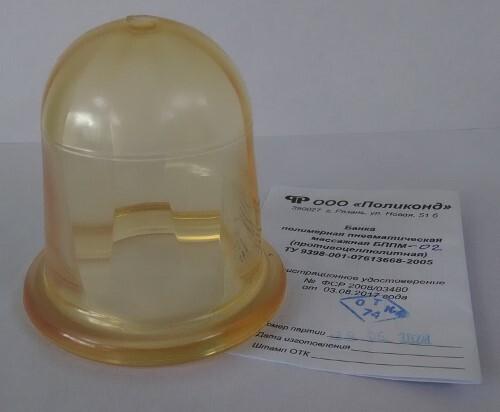 Купить Банка полимерная пневматическая массажная бппм-02 (противоцеллюлитная) n1 цена