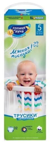 Купить Мягкая забота трусики детские цена