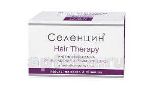 Маска от выпадения и ломкости волос hair therapy 150мл