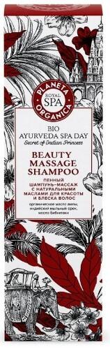 Купить Royal spa пенный шампунь-массаж с натуральными маслами для красоты и блеска волос 270мл цена