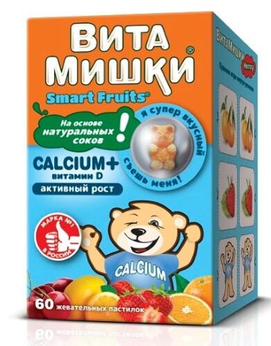 Купить Calcium+витамин d цена