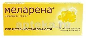 Меларена 0,3мг n30 табл п/плен/оболоч