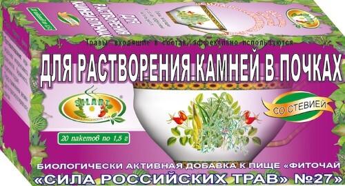 Купить Фиточай сила российских трав n27 цена