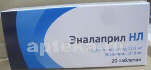 Купить Эналаприл нл 0,0125+0,01 n20 табл цена
