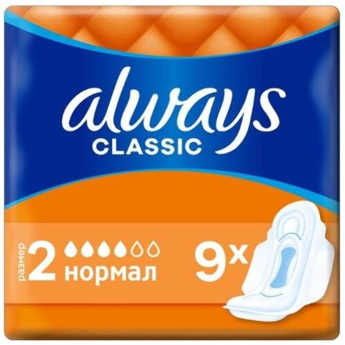 Купить Classic normal женские гигиенические прокладки n9 цена
