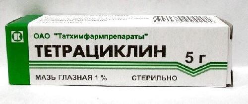 Купить Тетрациклин 1% 5,0 гл мазь цена