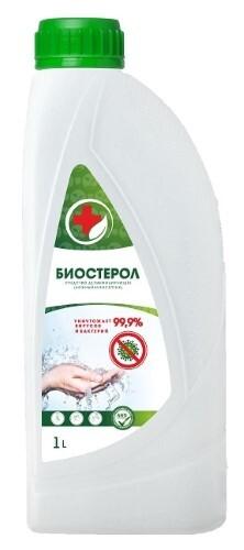Купить Биостерол средство дезинфицирующее (кожный антисептик) 1л цена