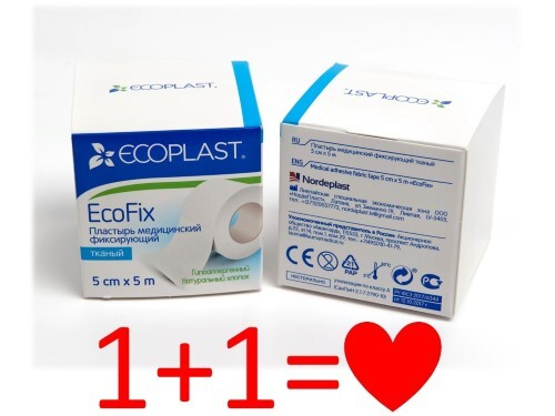 Купить Набор ecoplast пластырь мед фикс ткан ecofix 5x5 2уп по цене 1! цена