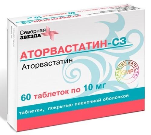 Купить Аторвастатин-сз цена