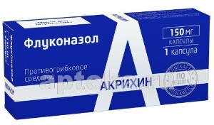 Купить ФЛУКОНАЗОЛ-АКРИХИН 0,15 N1 КАПС цена