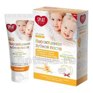 Купить Baby зубная паста ваниль 40мл + splat зубная щетка childrens силикон для детей до 3-х лет цена