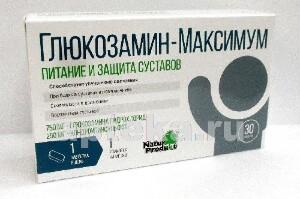 Купить Глюкозамин максимум цена