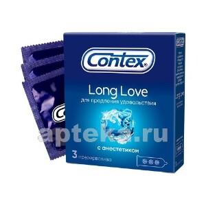 Презерватив long love продлевающие с анестетиком n3