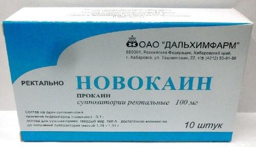 Купить Новокаин 0,1 n10 супп рект/дальхим/ цена
