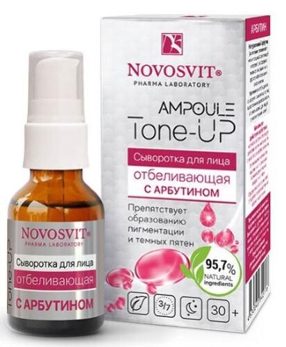 Купить Ampoule tone-up сыворотка для лица отбеливающая с арбутином 25мл цена