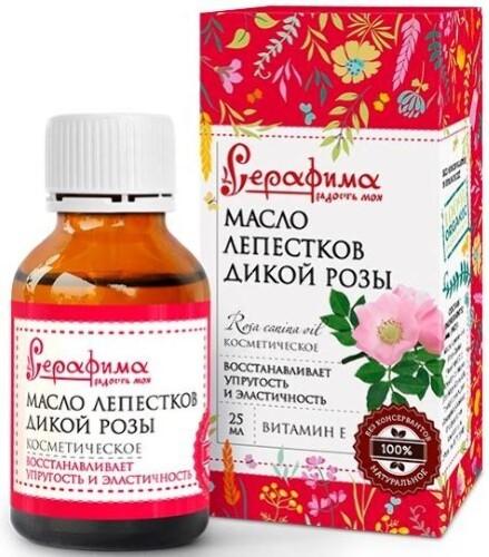 Купить Косметическое масло лепестков дикой розы 25мл цена