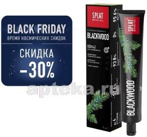 Купить Special зубная паста blackwood 75мл цена