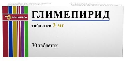 Купить ГЛИМЕПИРИД 0,003 N30 ТАБЛ/БЛИСТЕР/РАФАРМА/ цена