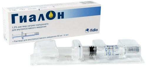 Купить Гиалон протез синовиальной жидкости 60мг/4мл n1 шприц цена