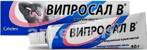 ВИПРОСАЛ В