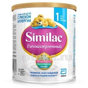 Купить Гипоаллергенный 1 смесь сухая для детей от 0 до 6 мес цена