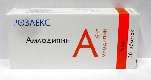Купить Амлодипин 0,005 n30 табл /розлекс фарм/ цена
