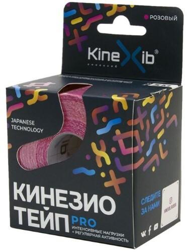 Бинт нестерильный адгезивный восстанавливающий kinexib pro розовый 5смx5м /кинезио тейп/