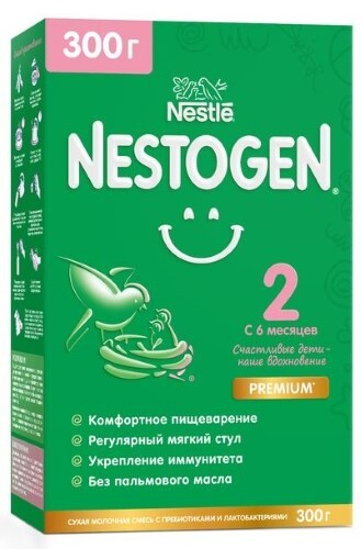 Купить 2 смесь детская сухая молочная с омега-3 пнжк и лактобактериями 300,0 цена