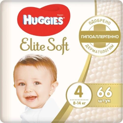 Elite soft подгузники детские размер 4 8-14кг n66