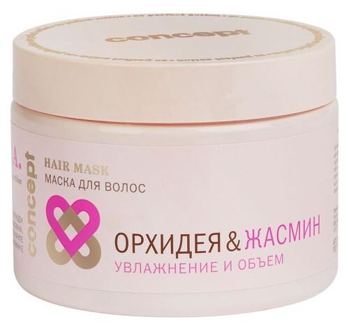 Купить Spa hair маска для волос увлажнение и объем орхидея&жасмин 350мл цена