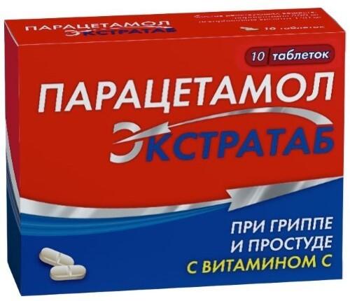 Купить Парацетамол экстратаб 0,5+0,15 n10 табл цена