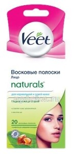 Купить Naturals восковые полоски для лица с маслом ши n20 цена