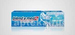 Купить Зубная паста комплекс с ополаскивателем освежающая чистота перечная мята 100мл цена