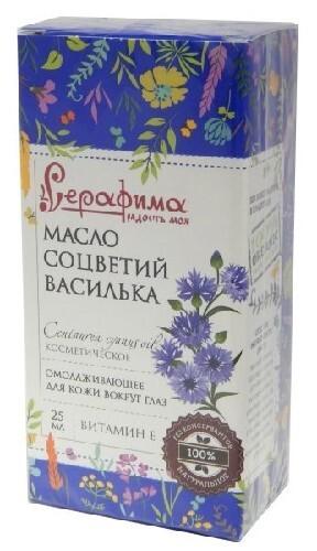 Купить Косметическое масло соцветий василька 25мл цена