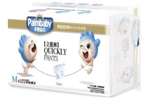 Купить Подгузники-трусики детские ультратонкие цена